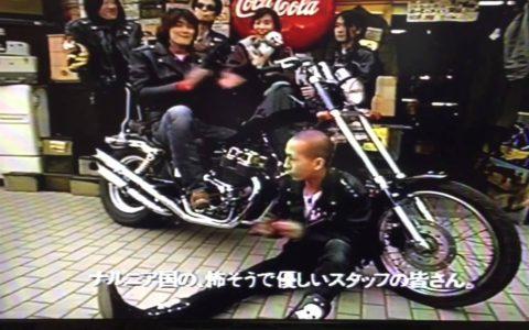 1990年3月放送「丸井キャッチアップ」福生特集